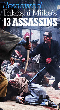 Reviewed: 13 Assassins